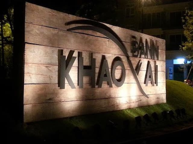 Relaxing & Romantic at Ban Khao Yai - Pak Chong  - Condominium