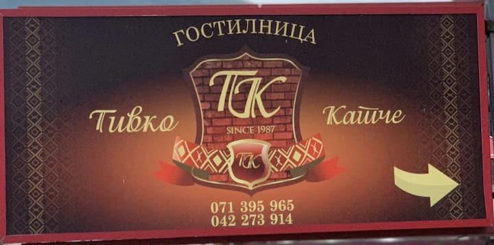 Gostivar Hostel - Tivko Katce - Per Room - Apartment - 4 max
