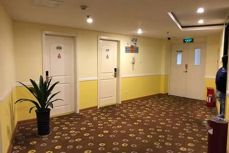 吾家酒店 - Anqing