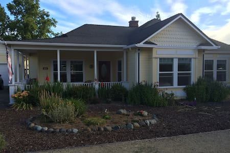 Cozy home in historic Jacksonville, Oregon - Jacksonville