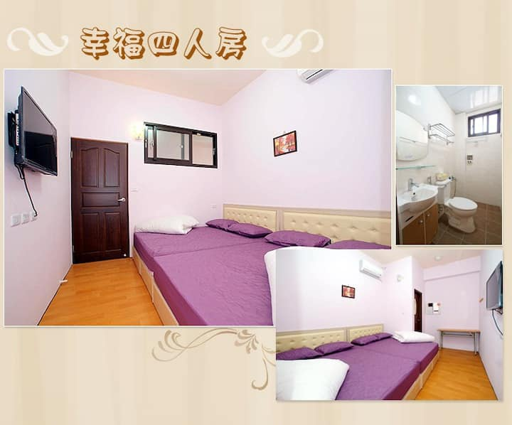 台東初鹿「福鹿民宿」合法-優質-平價-溫馨-親子-包棟-好客民宿