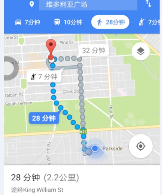 北偏西2.2Km可到达市中心维多利亚广场 2.2 km north west to the downtown Victoria Square