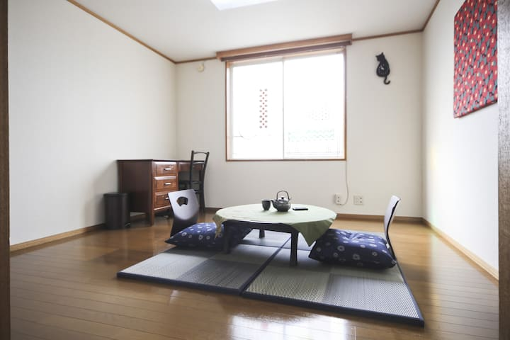 Cozy Room in Main Area of Kamakura! - Kamakura-shi - Apartament
