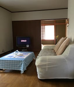 Oiso $18,whole house,2 or more,wifi - Oiso - Rumah
