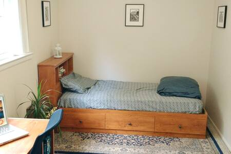 Comfy Room on the Huron River - Ann Arbor - Appartamento