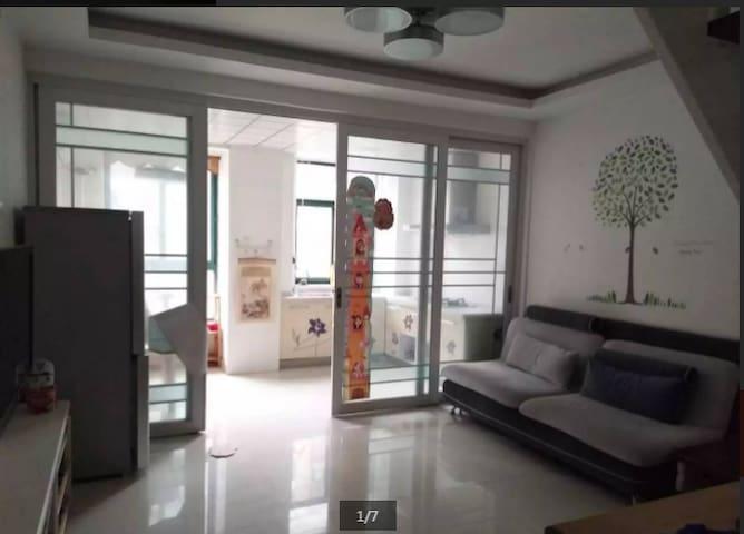 蜀山电商产业园+红皖家园+两室两厅+精装复式+品质生活 - Hefei Shi - Appartement