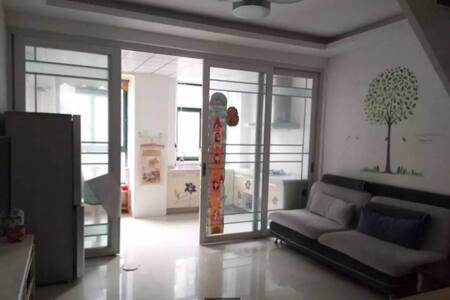 蜀山电商产业园+红皖家园+两室两厅+精装复式+品质生活 - Hefei Shi - Wohnung