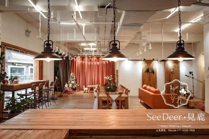 见鹿轰趴馆,公司会议,亲子聚餐,生日派对,文艺沙龙一个让你放松的空间