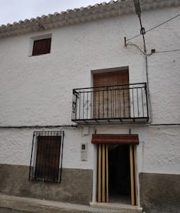 Alojamiento rural en Cañada de la Cruz