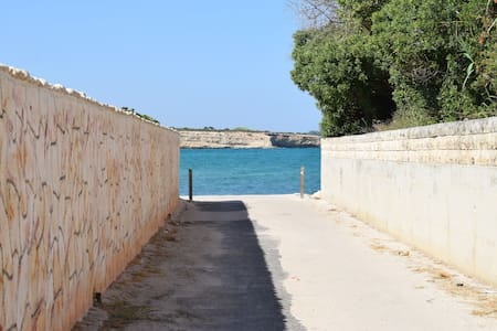 Stella Marina close Gallina beach