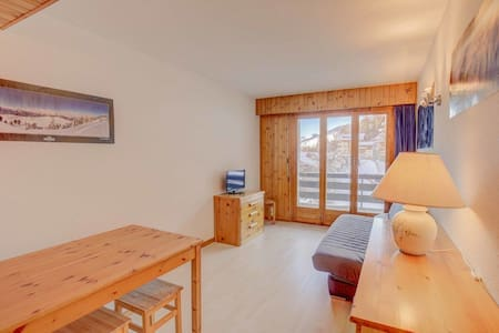 Appartement 2 pièces (4-5 personnes) au Chaëdoz - Nendaz - Appartement