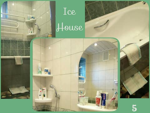 Ice House - лучшая цена аренды в Беловежской пуще.