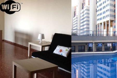 Apartamento con piscina Nueva Fe - Apartment