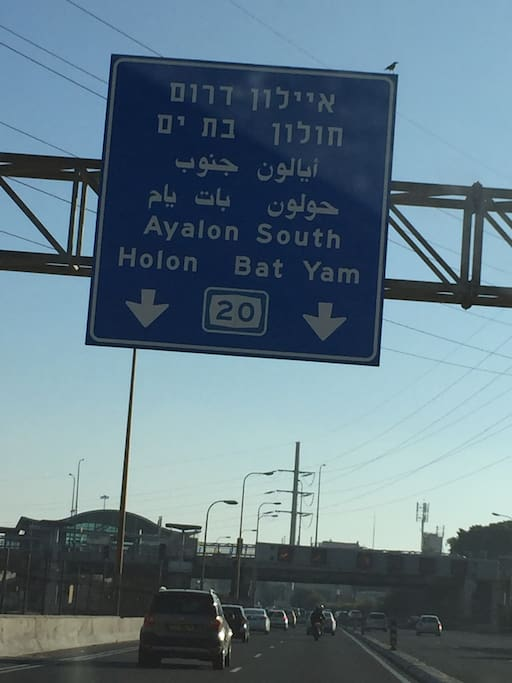 From Tel Aviv Ayalon boulevard, take left to Bat Yam