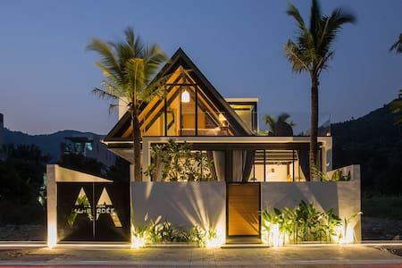 Maison Mansardée*ARTIST Minimal Double Villa*POOL