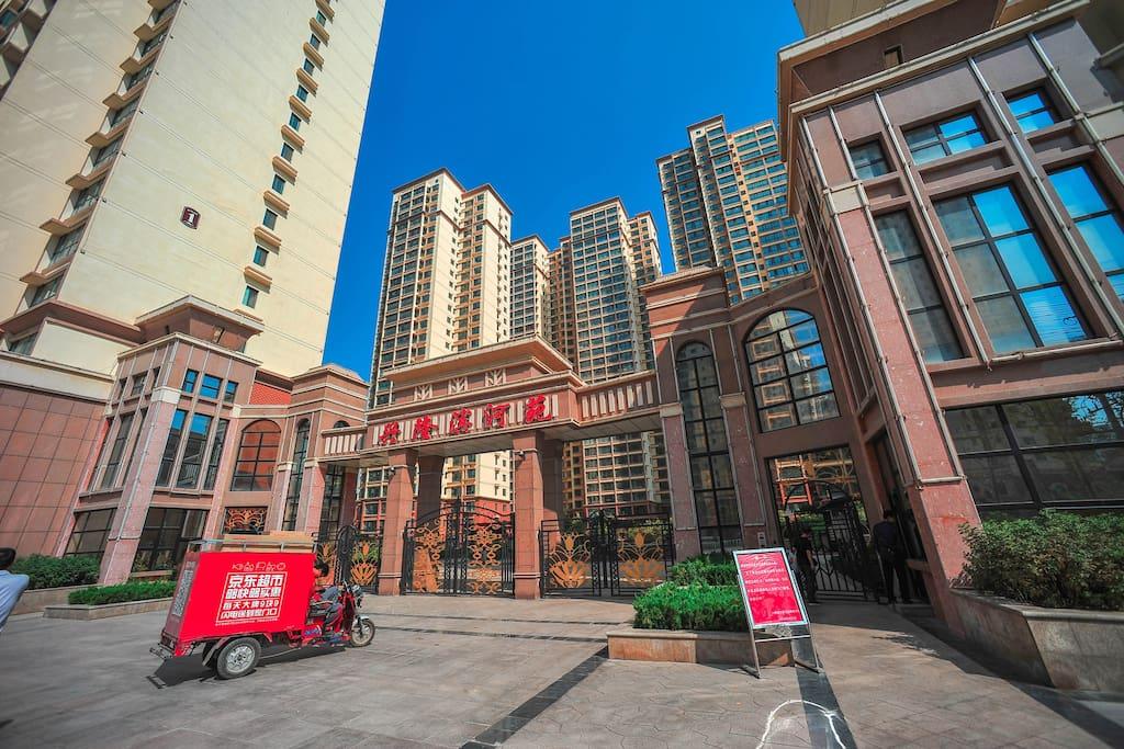 啵泊青旅所在兴隆滨河苑高端住宅小区