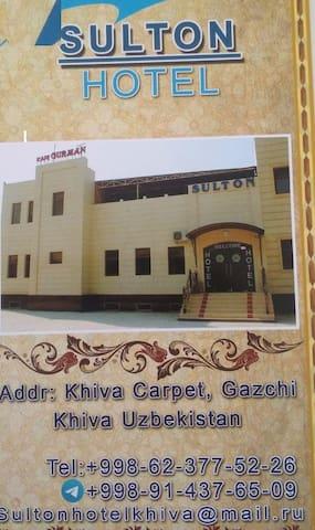 Sulton hotel