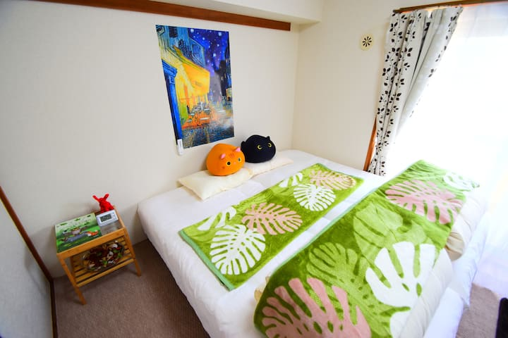 4min to station&Dome City/Free-Wifi - Bunkyō-ku - Apartment