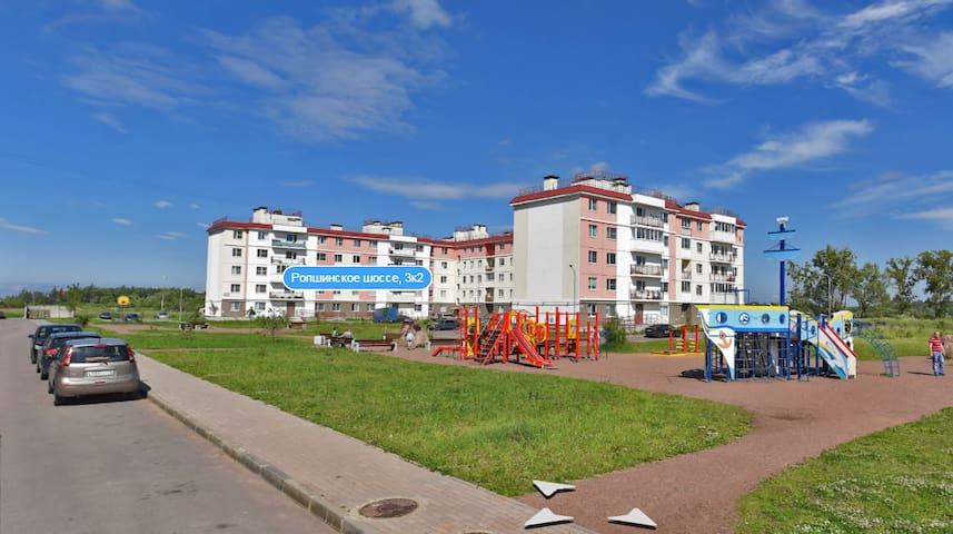 Удобная квартира до 8 человек - Шоколад Петергоф - Petergof - Huoneisto