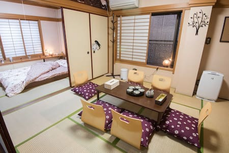 NEW30%OFF! Mixed stylish apt @ Ikebukuro #FE20 - Toshima-ku - Квартира