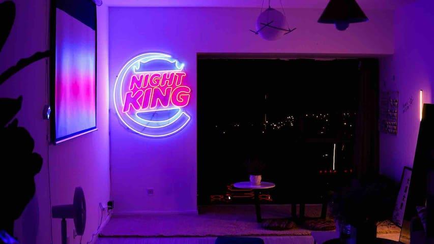 Night King民宿- 选定日期看优惠|月租周租特惠|落地窗夜景|大屏投影|交通便利|每日消毒