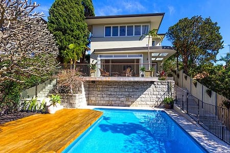 DOUBLE BAY 75 Manning Road  L'Abode - Double Bay - Casa