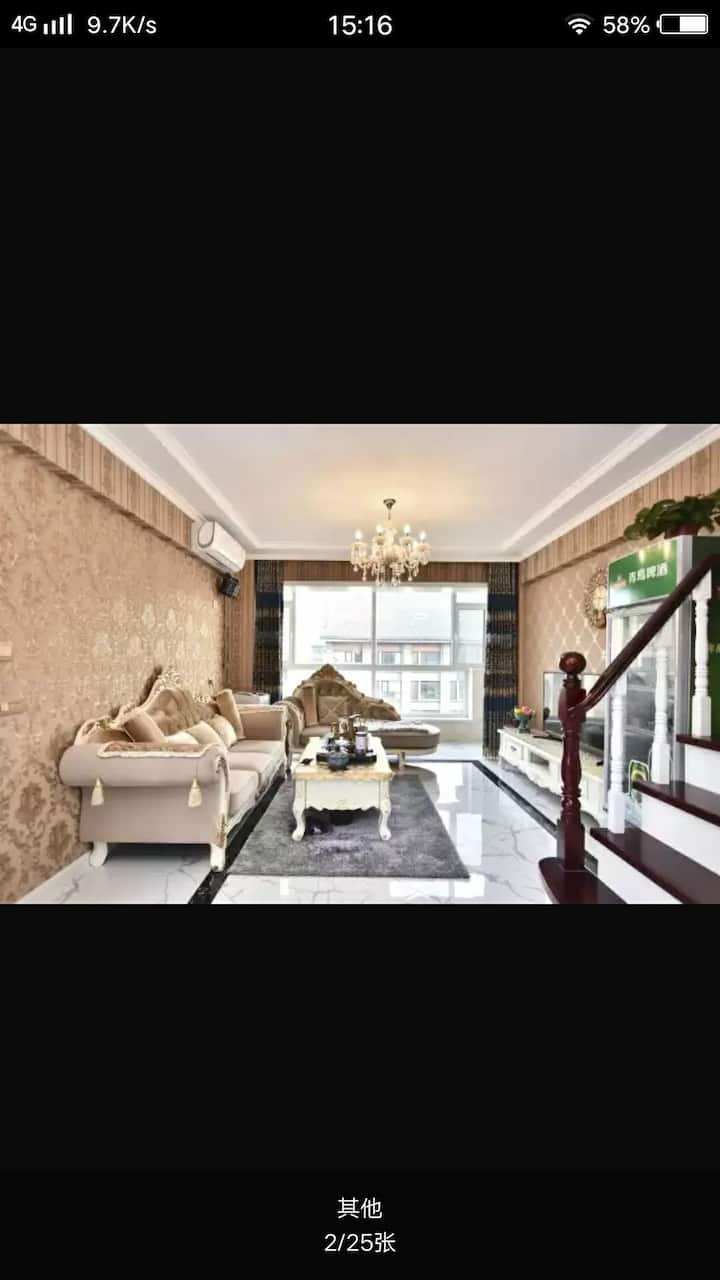 蓬莱蘭香观海阁近蓬莱阁海水浴场LOFT高端公寓附带超大观海露台'