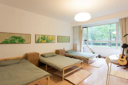 美宅[朴桦]-国贸双井周围(壹) - Beijing - Apartment