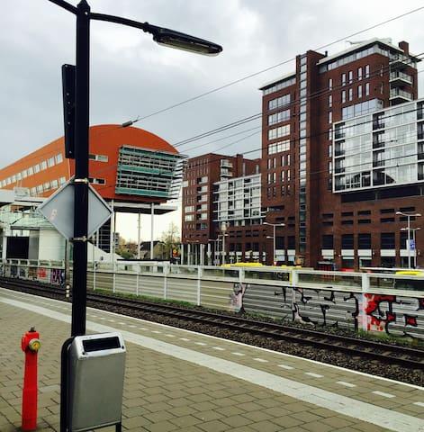 Sahin's Place (Utrecht/Amsterdam) - Maarssen - Apartamento