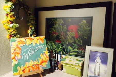 Cozy tatami room. - Lejlighedskompleks