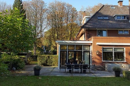 Unique family home close to Amsterdam - Driebergen-Rijsenburg