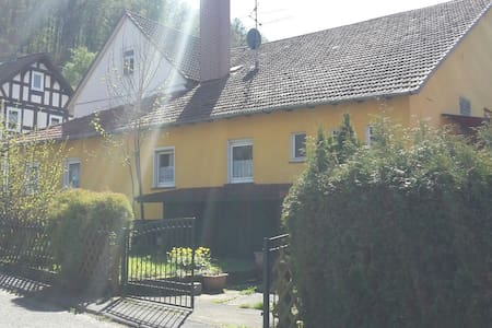 Spacious House in a picturesque Village - Wetter (Hessen) - House