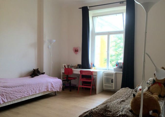 Nice flat near subway - Moskva