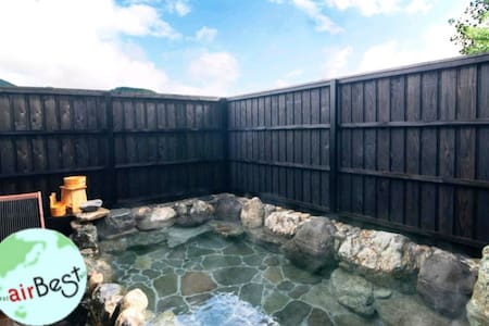 【Toki】 Up to 12 ppl/♨Huge Outdoor Hot spring♨/2 story house/1 parking lot