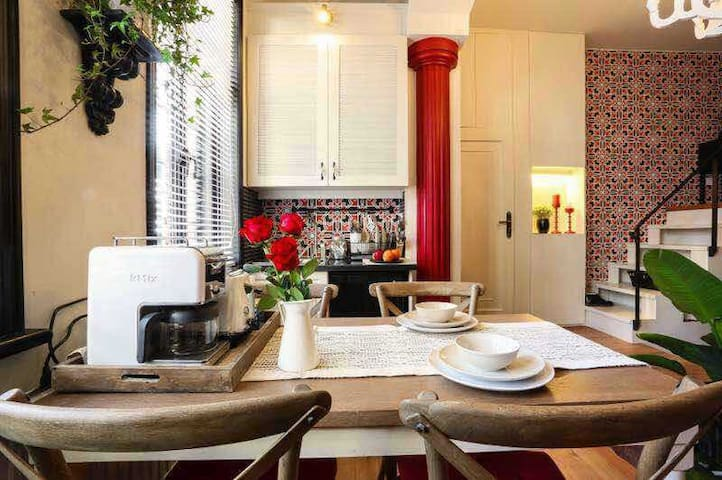 A Cozy Cottage, Your Home at FC Area of Shanghai