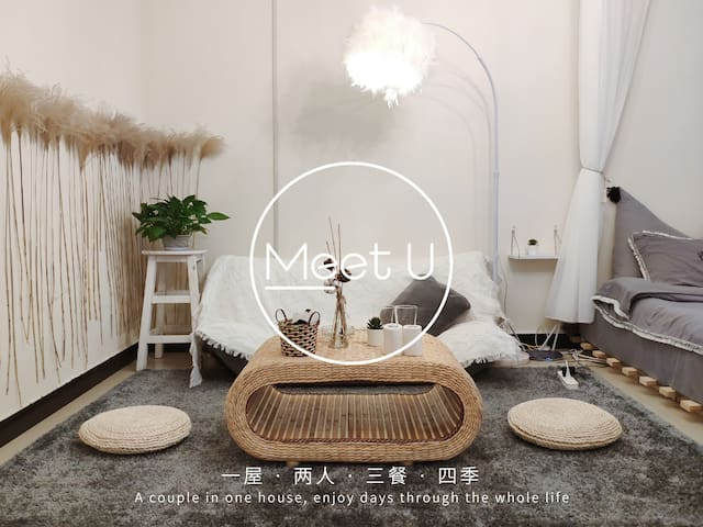 MeetU&White No.4城墙脚下轻奢日系榻榻米/北欧ins小清新/永宁门地铁口/回民街大雁塔