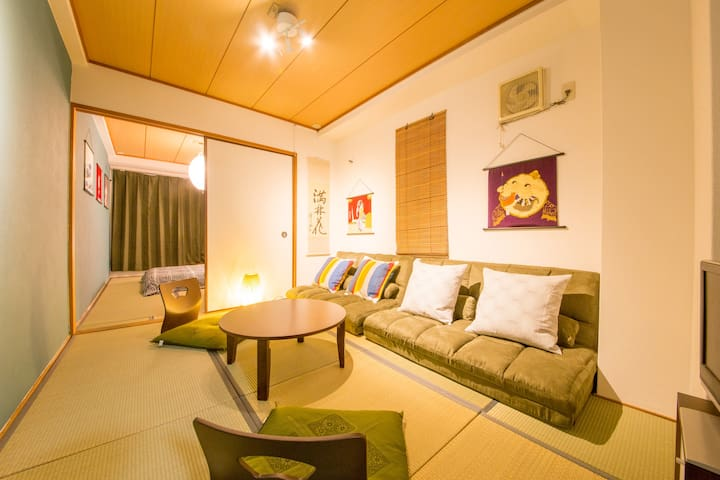 Popular Japanese cozy 2 rooms/ Perfect location !!