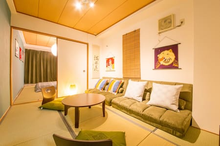 Perfect location/Japanese cozy room - Kyōto-shi