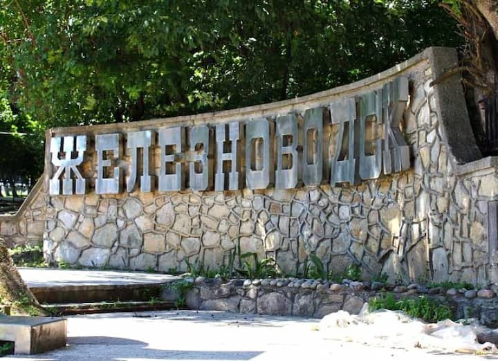 Rent an apartment! In The Of Zheleznovodsk
