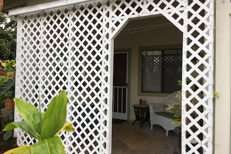 Cozy one bedroom with private lanai - Waimea