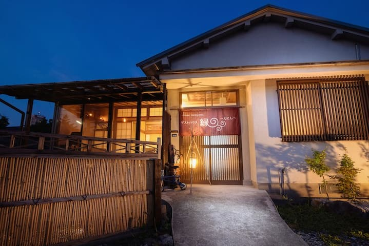[15 min walk from Toyama.st] Guest House -Enishi-