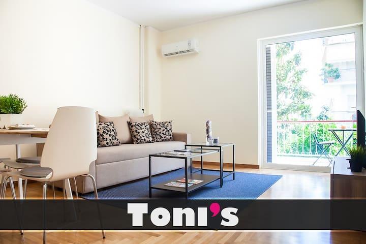 Toni's - Apartment near Seaside Riviera
