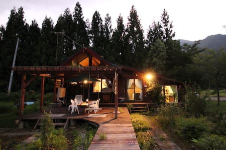 2020年8月オープン!湯沢町の大自然にポツンと一軒家ログハウス