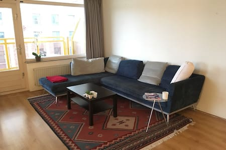 Big apartment with stunning view near the station - Eindhoven - 公寓