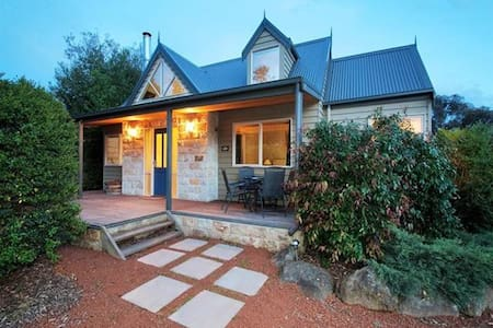 Two Truffles Bed & Breakfast - Yarra Glen - 家庭式旅館