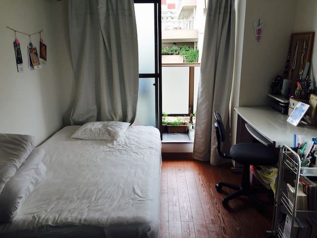 Shinsaibashi&Nanba(10minuts train) - 大阪市 - Apartament