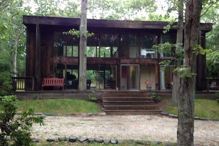 East Hampton Glass House - East Hampton