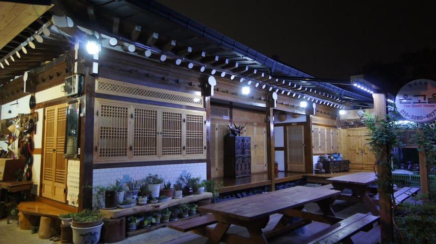 온고을게스트하우스 (안방2실) - Wansan-gu, Jeonju - Oda + Kahvaltı
