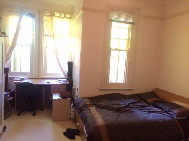 Immaculate Room in Kensington - Kensington - Apartment