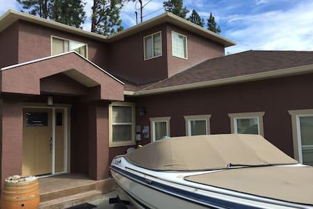 Skaha Lake Kaleden Modern Home - Kaleden - Haus